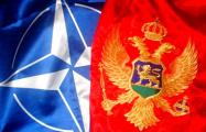 Черногория завершила вступление в НАТО