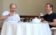 Медведев призвал россиян самостоятельно вытягивать экономику из кризиса