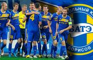 У БАТЭ семь побед в семи встречах чемпионата Беларуси