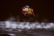Китайский луноход успешно сел на Луну