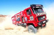 МАЗ вновь стал самым быстрым на этапе гонки в Африке