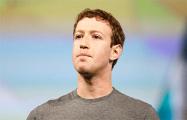 Марк Цукерберг разбогател за день на $1,7 млрд