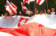 Четыре оппозиционные организации создают в Беларуси правоцентристскую коалицию