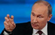 Последняя «победа Путина»