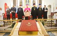 Сегодня белорусские греко-католики отмечали 425-летие Брестской унии