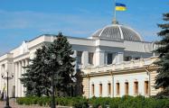 Украинская Рада одобрила закон о повышении соцзащиты участников АТО