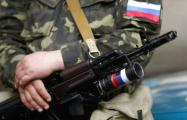 «ИС»: Россия потеряла на Донбассе 500 человек за один месяц