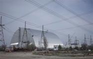 Чернобыль номинирован на статус места Всемирного наследия ЮНЕСКО