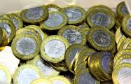 Нацбанк Беларуси выпустил новых двухрублевые монеты