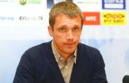 СМИ: Слуцкого в ЦСКА заменит Гончаренко