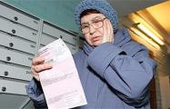 Жители Мозыря возмущены включением в жировки несуществующих услуг