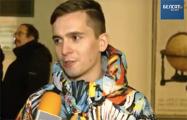 Молодой россиянин на площади: Я верю в европейское будущее Беларуси