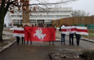 Белорусы говорят диктатуре — баста
