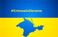 Страны напомнили о своей поддержке Украины в пятилетие незаконного «референдума» в Крыму