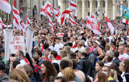 Марш единства в Минске: сильный фоторепортаж