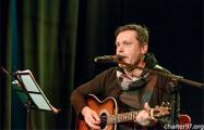 Змитер Войтюшкевич выступит в Минске с большим сольным концертом