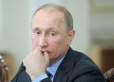 Страхи Путина