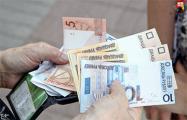 Каждый белорус в среднем должен банкам $350
