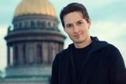 СМИ сообщили о продаже Павлом Дуровым акций «ВКонтакте»