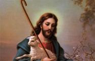 Ученые пролили свет на потаенные годы Христа
