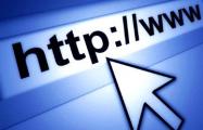 В Буларуси обнаружили фальшивый сайт для регистрации польских визовых анкет