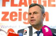 Выборы президента Австрии: кандидат от правых популистов проходит во второй тур
