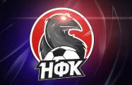 «Крумкачы» пожаловались на Белорусскую федерацию футбола в УЕФА