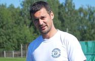 Агент Милевского: Артем не вернется в брестское «Динамо»