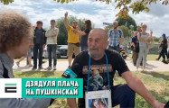 Дедушка плачет на Пушкинской: Я пришел извиниться перед этим мальчиком…