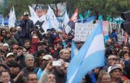 В Аргентине проходят масштабные протесты