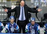 В хоккейном «Динамо» будет новое руководство