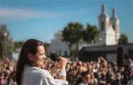 Брест вышел на митинг Светланы Тихановской (Онлайн, видео)