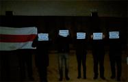 Жодинцы провели акцию солидарности у стен тюрьмы