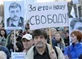 В Госдуме предлагают амнистировать фигурантов «болотного дела»