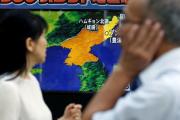 США заявили о готовности «масштабного военного ответа» на угрозы КНДР