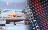 Сбой в компьютерной системе привел к задержке 15 тысяч авиарейсов в Европе