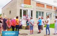 Жители Смолевич вышли на стихийный протест
