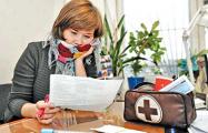 В Беларуси обновили порядок оформления и выдачи больничных