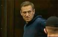 Алексей Навальный объявил о прекращении голодовки