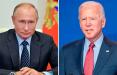 Байден и Путин обсудили ситуацию в Беларуси