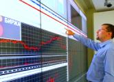 Индекс ММВБ упал ниже 1400 пунктов