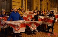 «Не отступайте! Мы вместе! Жыве Беларусь!»