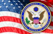 Госдепартамент США: Беларусь по-прежнему является авторитарным государством