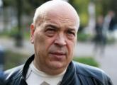 Геннадий Москаль: «Альфа» должна была убить лидеров оппозиции