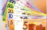 Почти 50% белорусов зарабатывают менее $200 в месяц