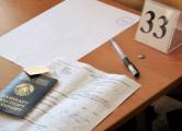 На ЦТ по белорусскому языку не пришли 964 абитуриента