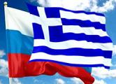 L'Express: Греция разыгрывает «московскую карту» против Брюсселя