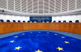 ЕСПЧ обязал российские власти выплатить около 2 миллионов евро