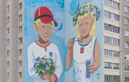 Граффитист рассказал, почему «дружба» Минска и Москвы расцвела колючей проволокой