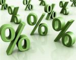 Когда ставка налога равна нулю?